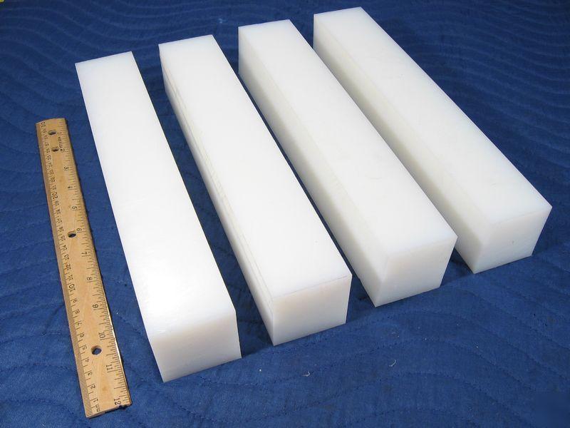 Uhmw-pe-4-2X2-1FT-bar-stock-natural-polyethylene-7LBS-provided_image